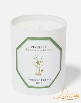 Luxury scented candle Ginger by Carrière Frères
